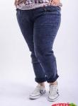 jeans_tallas_grandes_para_mujer_39